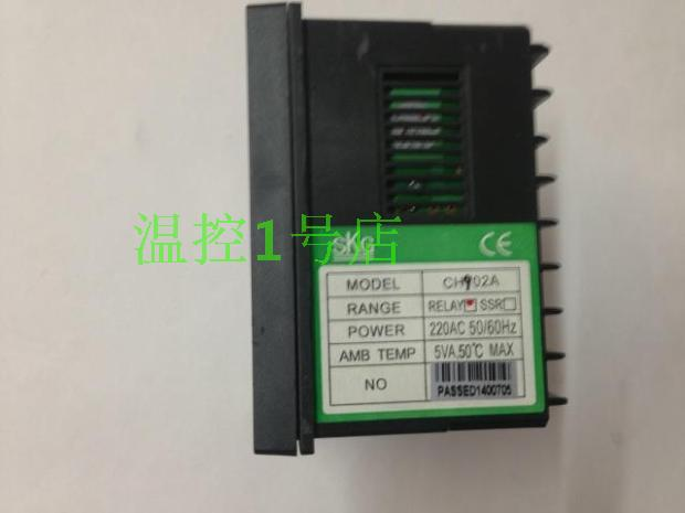 Genuine SKG / CH902A high precision short housing temperature controller TREX-CH902A CH902A-fk01-m*nn genuine skg aluminum smart table trex ch412a aluminum temperature control device trexch412a
