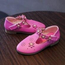 Обувь для маленьких девочек; кожаная однотонная обувь для маленьких девочек; модная танцевальная кожаная обувь принцессы с цветочным рисунком; повседневные тонкие туфли; обувь для малышей