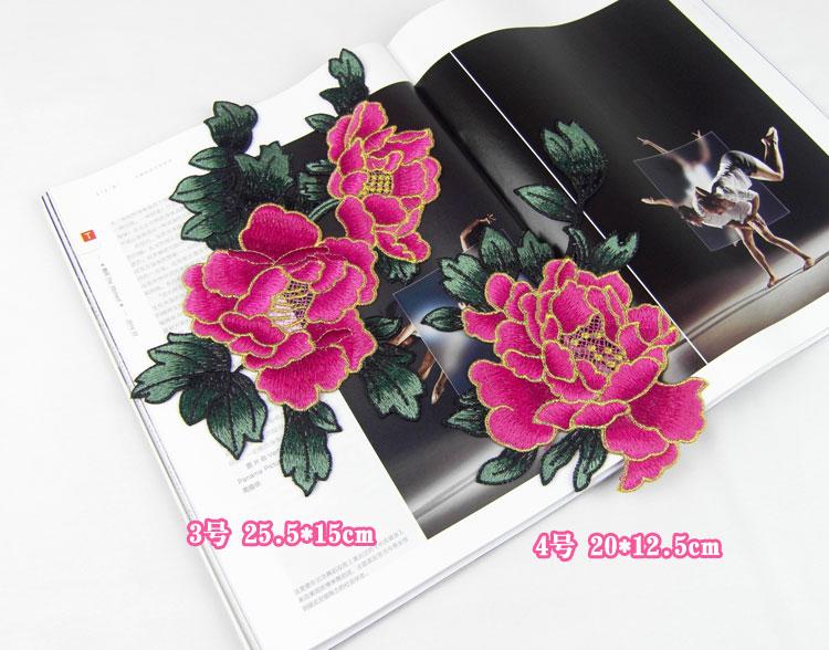 Yüksek Kaliteli Nakış çiçek yamalar bez yapıştırın güzel - Sanat, el sanatları ve dikiş - Fotoğraf 3