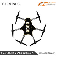 SmartH-A AirGear200 copter arm self-locking prop drone for DIY FPV