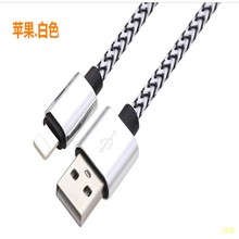 The manufacturer wholesale quick charge is applicable for android apple phone data cable universal USB metal braided rope chargi