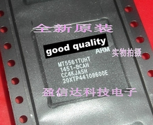Trasporto libero MT5561TUHT BCAH MT5561TUHT MT5561 BGA 1 pz/lotto