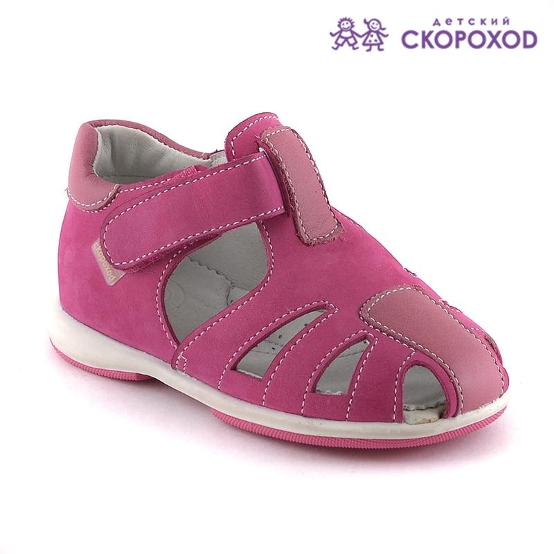 Sandales pour filles rose nubuck naturel perforé soutien de la voûte plantaire doux maternelle bébé fille été bébé en cuir véritable