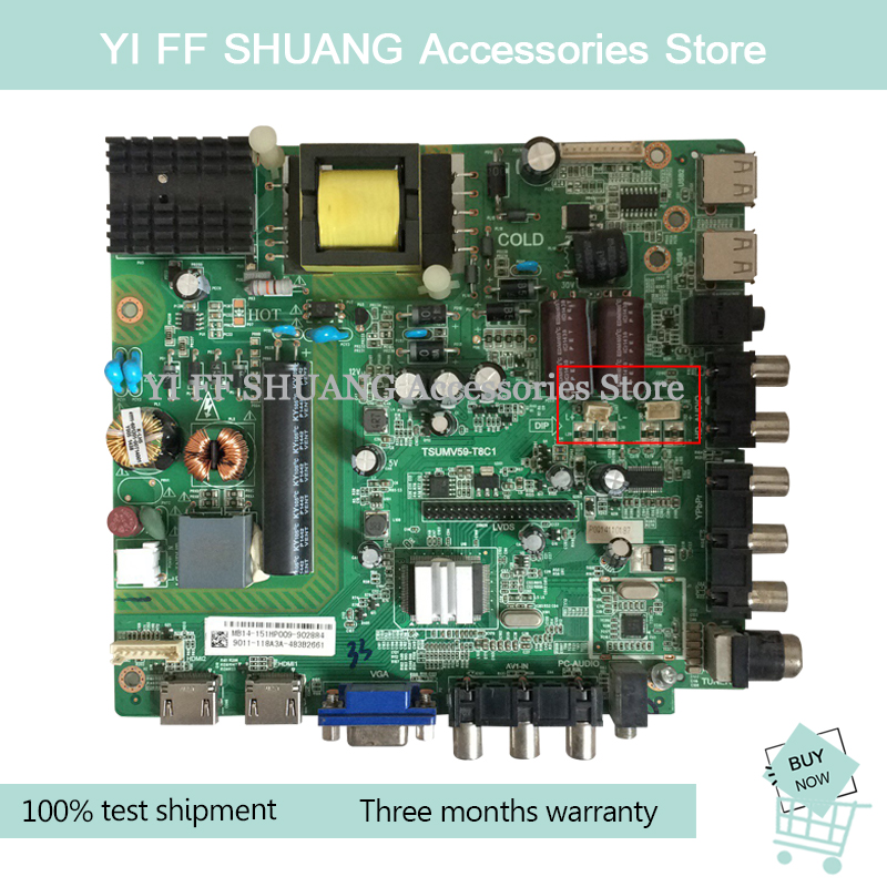 100% Test Shipping For 39PFL3041/T3 Main Board TSUMV59-T8C1 4715-MV59T8-A3233K01