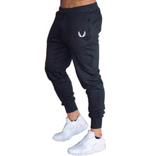 2019 logo cotton men #8217 s fitness casual sports pants jogging tight trousers cheap Full Length Pencil Pants skinny Polyester spandex Polyamide Midweight Flat Broadcloth Drawstring conventional Appliques