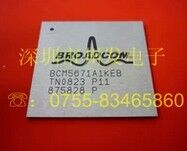 2PCS NEW BCM5671A1KEB BCM5671 5671 цены онлайн