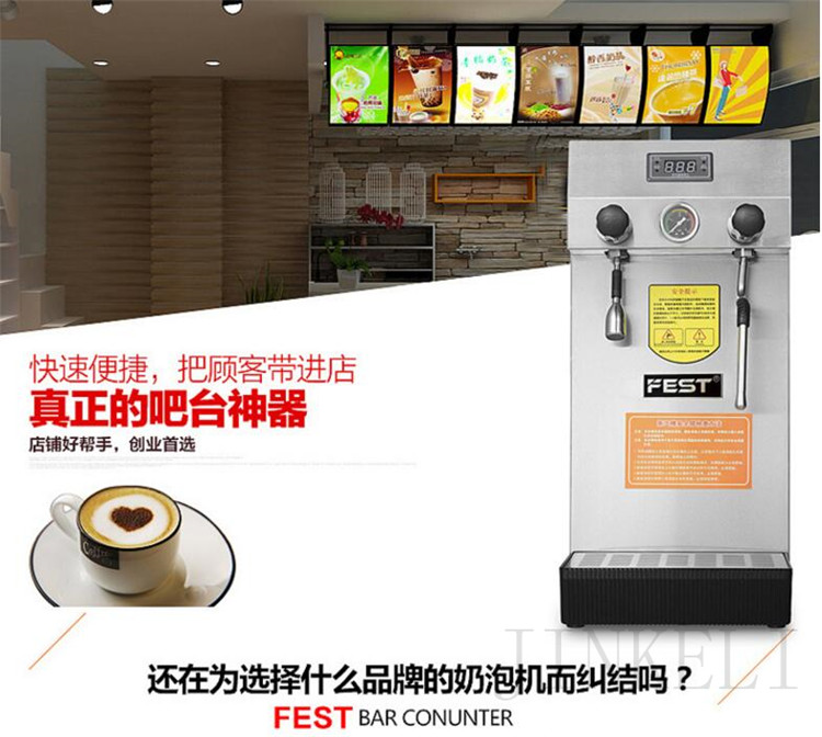 free ship boiled water machine commercial steam boiling bubble milk boiled water machine Milk Frother commercial water boiler free ship new premium fast food equipment commercial package double grilled hamburger machine price