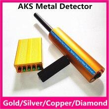 Detector de oro profesional Underground Detector de Oro de Largo Alcance Detector de Oro Diamante AKS Detector De Metales 3D envío gratis