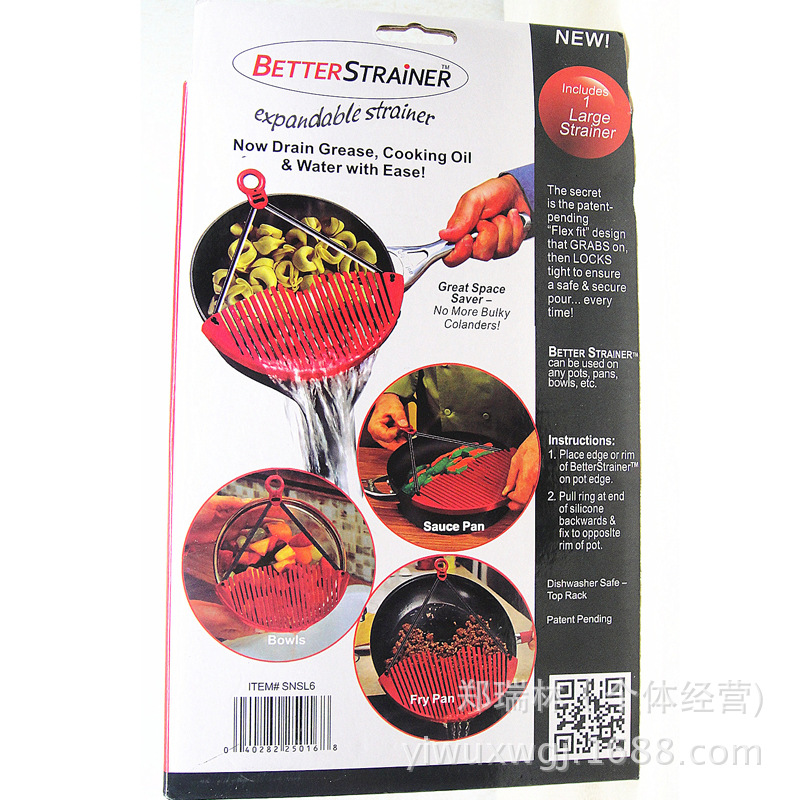 Горячий креативный кухонный Многофункциональный расширяемый фильтр пластиковый слив инструменты для приготовления пищи