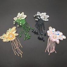 Черный/зеленый/желтый/розовый бусины Сделай Сам ручной работы Мода кисточкой цепи плеча доска значки ткань Epaulette