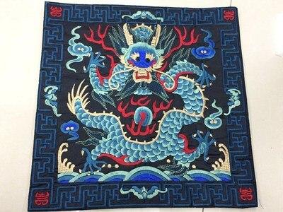 Полная вышивка дракон китайская наволочка 42x42 см квадратная декоративная Рождественская наволочка для подушки высокого класса подушка для поддержки поясничного отдела - Цвет: Темно-синий