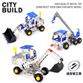 Educational Children's Crawler Crane 3D Metal Puzzle Jigsaw Puzzles Creative Gifts DIY Assembly Stainless Steel Kids Toys