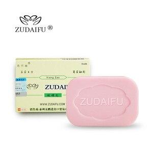 Jabón de azufre Zudaifu, 10 Uds., limpiador para tratamiento de la Psoriasis con Control de aceite, EczemaAnti, hongos, jabón para blanquear el baño, champú, jabón hecho a mano