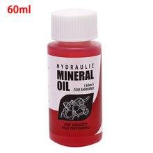 60ml/şişe bisiklet fren Mineral yağ sistemi sıvı bisiklet dağ bisikletleri bisiklet fren yağı