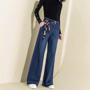 Image 3 - Женские джинсовые джинсы с высокой талией, широкие брюки, винтажные мешковатые брюки, повседневные свободные длинные брюки на завязках, брюки палаццо в стиле ретро