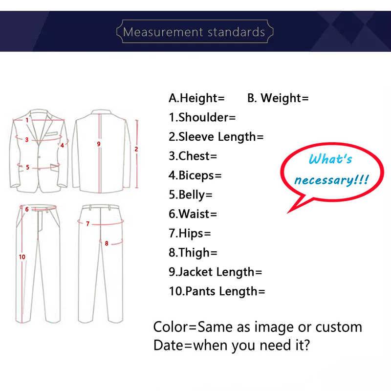 ベージュビーチ結婚式のスーツ新郎タキシード 3 ピース (ジャケット + パンツ + ベスト) 付添人は、ベストマンブレザー着用、カスタマーオム