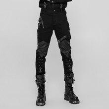Панк рейв мужские панк брюки мотоциклетные кожаные брюки готические модные вечерние уличные хип-хоп брюки