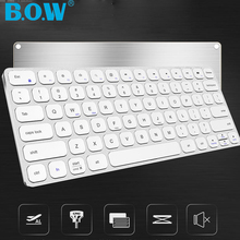 лучшая цена B.O.W Ultra thin 2.Ghz Wireless Keyboard Rechargeable,Slim Steel Portable keyboard for PC working with ios/window/android system