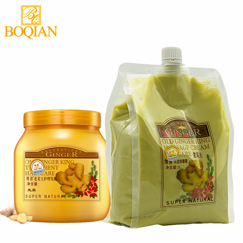 BOQIAN Ginger Hair Scalp Massage Cream 1000ml Hair Mask 500ml Care Set Treatment Nourishing Moisturizing Repair