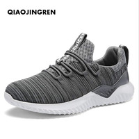QIAOJINGREN New Listing Men Casual Shoes Fly Weaving Shoes Men Spring Autumn Tenis Sneakers Outdoor Footwear For Male size 39 46
