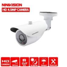 NINIVISION ร้อน HD 4MP IMX322 AHD 4MP ระบบกล้องวงจรปิด AHD กล้องกันน้ำกลางแจ้งขนาดเล็กโลหะ Bullet IR 4MP Security