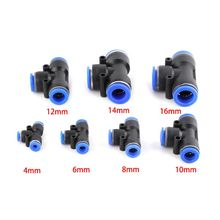 5 Pcs T-Type Three-way Pneumatic Connector Air Pipe Quick-Connect Interface Self-Locking Plug-in