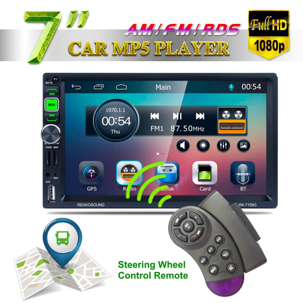 7 Inch Universal 12V 2 DIN Bluetooth Car Multimedia Stereo MP5 AM/FM/RDS Radio Player Support Mirror Link/Aux In /GPS Navigation7 Inch Universal 12V 2 DIN Bluetooth Car Multimedia Stereo MP5 AM/FM/RDS Radio Player Support Mirror Link/Aux In /GPS Navigation