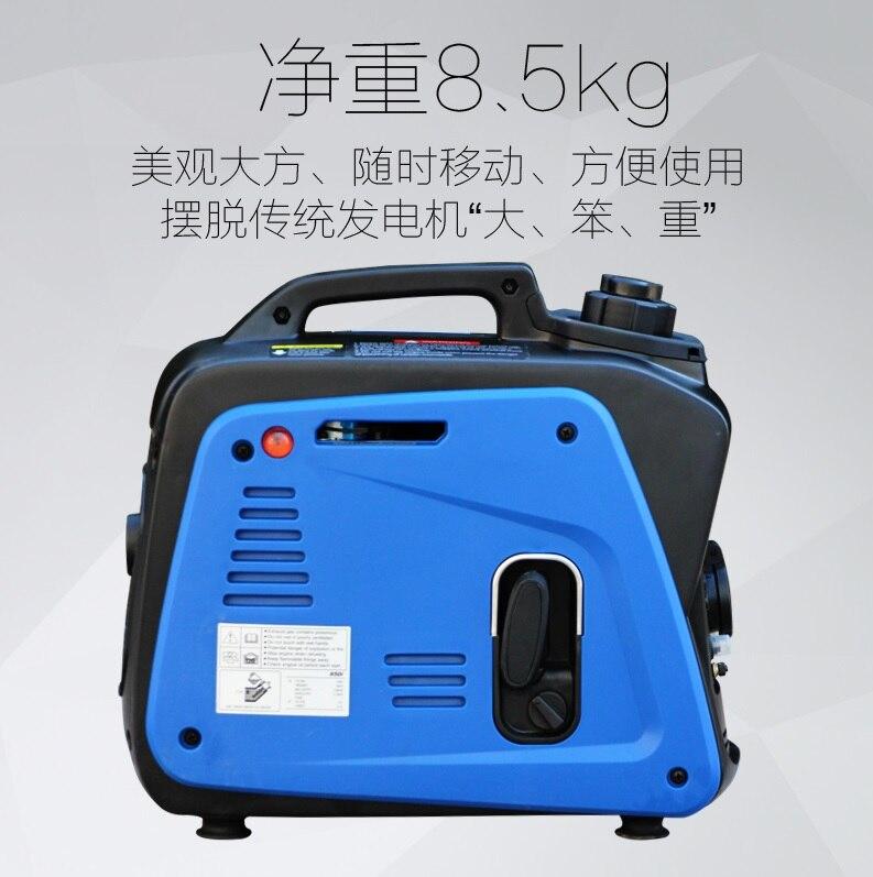 Бензиновый генератор 800 , 4 230