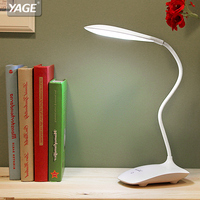 YAGE Non Limit Dimming Led Desk Lamp Touch LED Table Lamp Usb 22 Pcs Led Reading