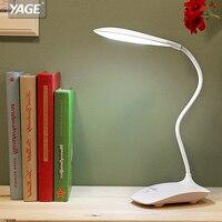 YAGE Schreibtischlampe tischlampe Buch lesen Schreibtisch Licht nachtlicht für studie Tisch Nicht begrenzen dimmen modus/22 stücke SMD LED