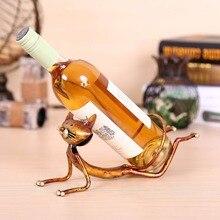 Yoga Cat Wine Holder ручной Металлическая Винная стойка в форме животных винный держатель полка скульптура бутылка держатель кухня бар дисплей полка