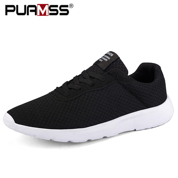 2019 New Men Casual Shoes Lace up Men Shoes Lightweight Comfortable Breathable Walking Sneakers Tenis Feminino Zapatos 1