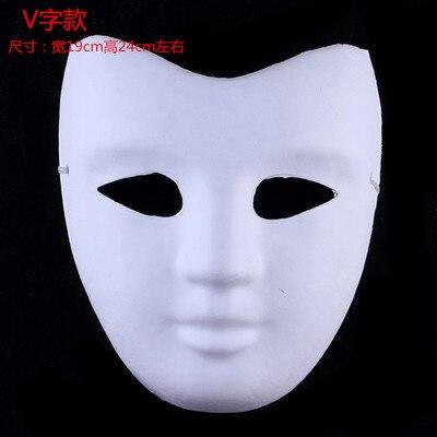 V Для женщин пустой белый p Книги по искусству Y маска Бумага целлюлозно экологических D ...