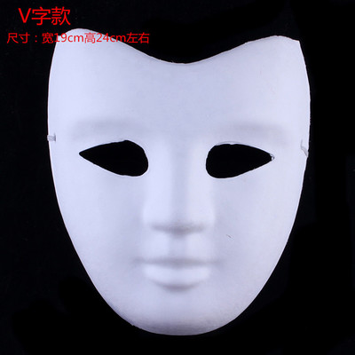 V Women Blank White Party Mask Paper Pulp Environmental DIY Fine Art Painting Programs Masquerade Full Face Mask 10pcs/lot
