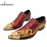 Red Wedding Dress Shoes For Men Oxfords Fashion Gold Dragon Embroidery Zapatos Hombre Genuine Leather Mens