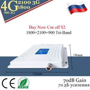 Image 3 - 4G אות מהדר 900 DCS LTE 1800 WCDMA 2100 Tri band אות בוסטרים נייד טלפון 2G 3G 4G טלפון סלולרי מהדר סלולארי