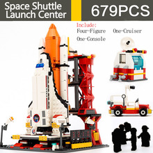 GUDI 679pcs City Technic Spaceport Space Shuttle Launch Center Bricks Building Block Educational Toys For Kids LeoiNGly