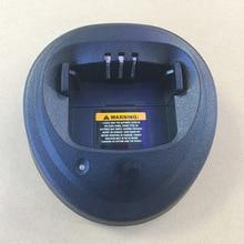 ベースのみ充電器モトローラ EP450 GP3188 GP3688 CP040 DEP450 DP1400 XIR P3688 などトランシーバー