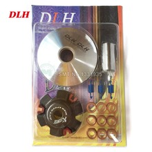 DLH Motorcycle scooter Moped ATV CVT Variator Kit Front Clutch Drive Pulley For GY6 125 150cc