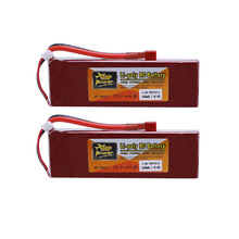 2S lipo battery 7.4v 5000mAh 40C For rc helicopter rc car rc boat quadcopter Li-Polymer battey