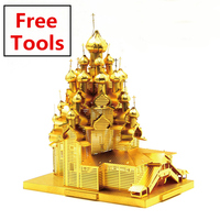 MMZ MODEL Microworld 3D Metal Puzzle Russia The Church of the Transfiguration Building Model J028 DIY 3D Laser Cut Jigsaw Toys