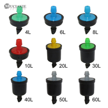 Mini emisor de irrigación por goteo autolimpiante, regulador de agua en línea, 4/6/8/10/20/30/40/50/60L, 10 Uds.