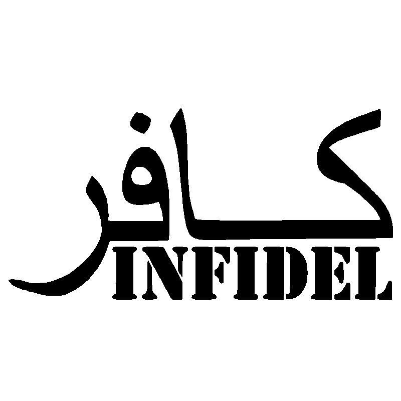 15.2CM*7.6CM Infidel Vinyl Decal Car Sticker Gun Rights USA Army Marines Car Styling Decorate Sticker Black/Sliver C8-0989 hot sale 1pc longhorn hilux 900mm graphic vinyl sticker for toyota hilux decals badges detailing sticker car styling accessories