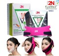 2N face lift firming mask 7 piece with a bandage powful V-line Face slimming lifting shaping Free shipping
