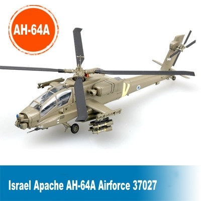 1:72 Scale Airplane Model Israel Apache AH-64A fighter Assembly Airforce Model Building Kits 37027 1