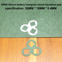 100pcs/lot 18650 Lithium Battery Pack Insulation Pad Hollow Face 3 Corner Barley Paper Meson