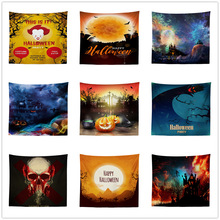 Home Decoration Wall Tapestry Moon Halloween Hippie Horror Pumpkin Demon Witchcraft Tapestry Wall Hanging Psychedelic Wall Decor pumpkin lamp wall art halloween tapestry