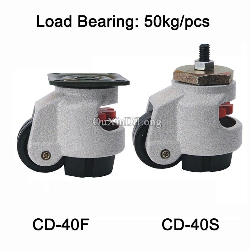 100PCS CD-40F/S Level Adjustment Nylon Support Industrial Casters Wheels Bearing 50KG/PCS for Machine Equipment