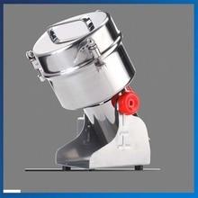 Large Multifunction Swing Type 1000G Portable Dry Food Milling Machine