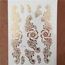 New Sexy Body Paint Flower Taty Gold Tatoo Temporary Tattoo Jewelry Henna Flash Tattoo Glitter Tatuajes